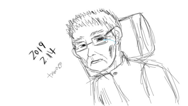 オトン_イラスト